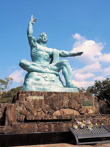 平和祈念像@平和公園'17.2.27