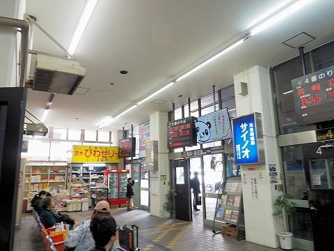 長崎バスターミナル待合室'17.2.27