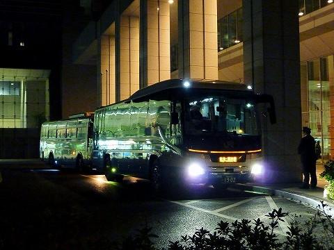 JRバス東北@東京駅'17.3.5