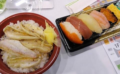 ノドグロ丼&寿司@にいがた酒の陣'17.3.11