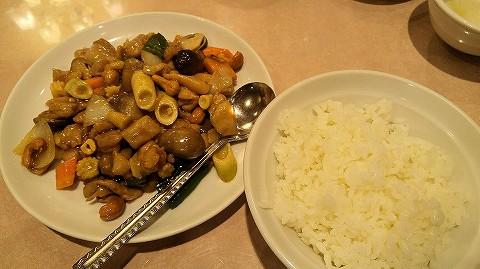 鶏肉とカシューナッツ炒め@横浜中華街'17.3.12