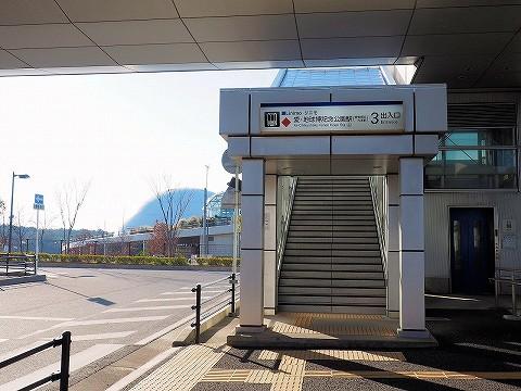 愛・地球博記念公園駅舎'17.3.17