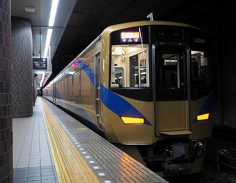 泉北高速鉄道12000系@和泉中央'17.3.17