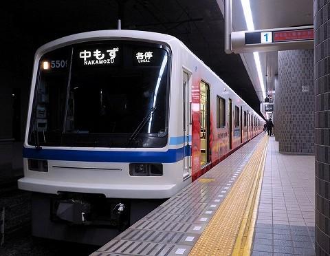 泉北高速鉄道5501@和泉中央'17.3.17