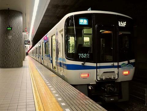 泉北高速鉄道7020系@和泉中央'17.3.17