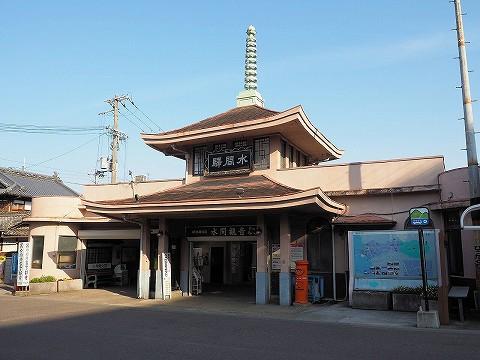 水間観音駅舎'17.3.18