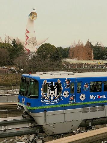 大阪モノレール2000系@万博記念公園'17.3.18