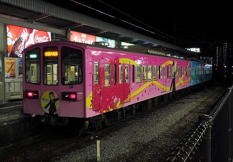 近江鉄道800系@彦根'17.3.18