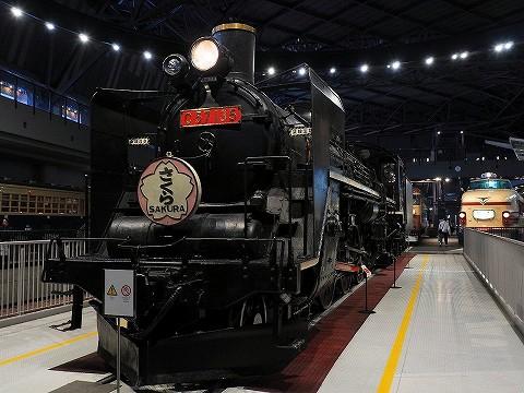 C57135@鉄道博物館'17.3.19