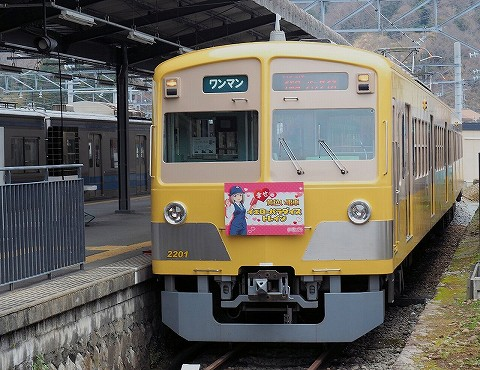 伊豆箱根鉄道1300系@修善寺'17.3.25-1