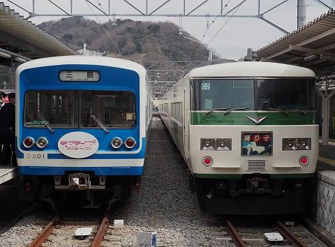 伊豆箱根鉄道3000系&185系@修善寺'17.3.25