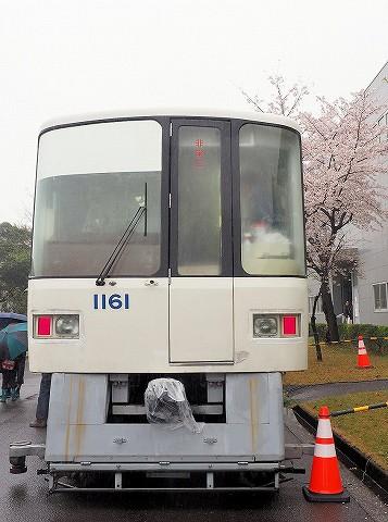 横浜新都市交通1000形@シーサイドラインフェスタ'17.4.8