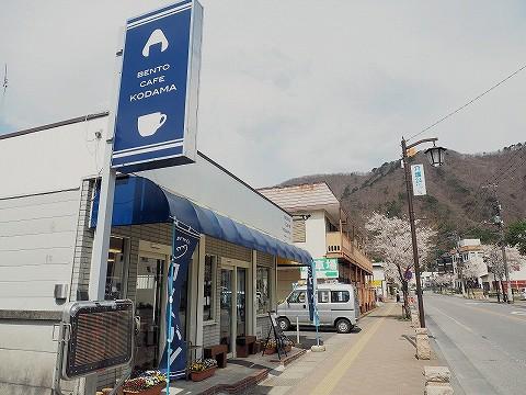 BENTO CAFÉ KODAMA@鬼怒川温泉'17.4.16