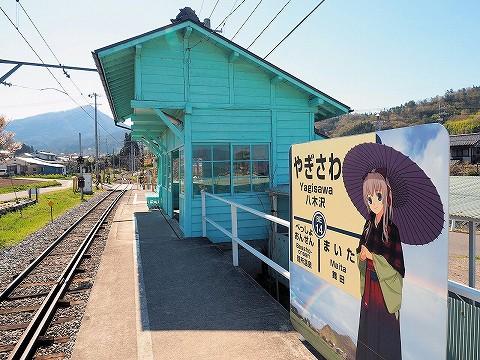 八木沢駅構内'17.4.23