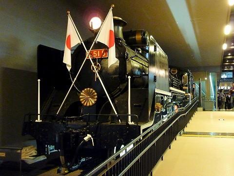 C515@鉄道博物館'17.5.1