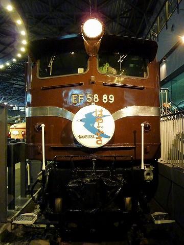 EF58-89@鉄道博物館'17.5.1