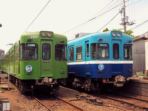銚子電鉄2000形&3000形@仲ノ町'17.5.3