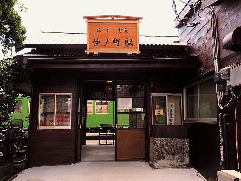 仲ノ町駅舎'17.5.3