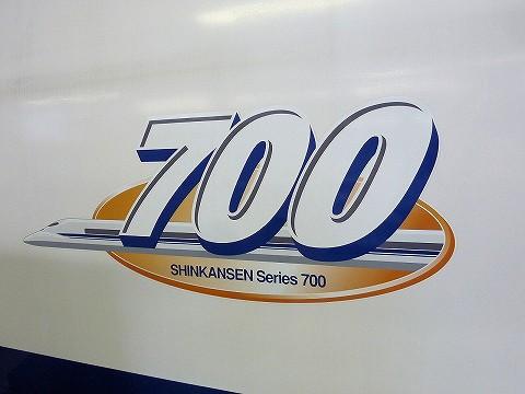 700系ロゴ'17.5.14
