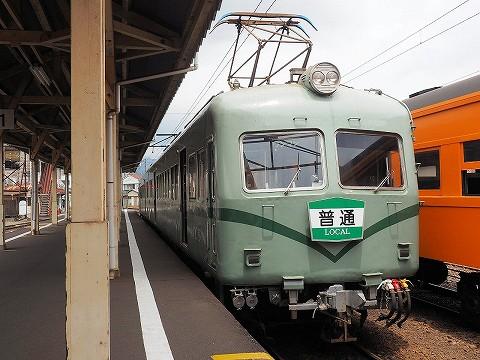 大井川鐡道21000系@新金谷'17.5.14