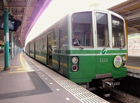 神戸市営地下鉄1111@谷上'17.5.15
