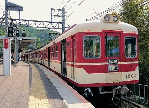神戸電鉄1504@有馬口'17.5.15