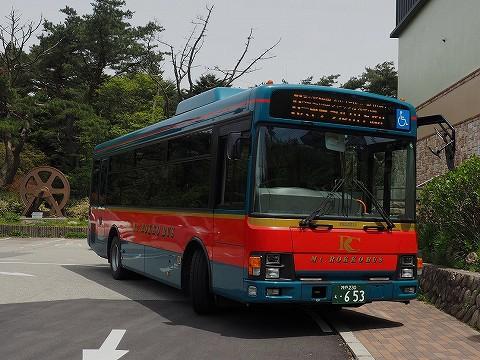 六甲山上バス@六甲山頂'17.5.15