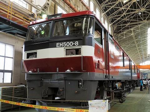 EH500-8@JR貨物大宮車両所'17.5.27
