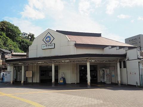 横須賀駅舎'17.6.2