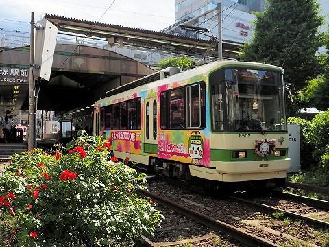 都電8500形@大塚駅前'17.6.4
