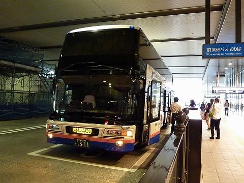 西日本JRバス@大阪駅JR高速BT'17.6.10