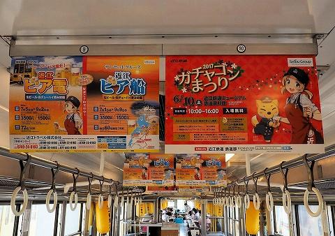 ガチャコンまつり&近江ビア電吊り広告'17.6.10