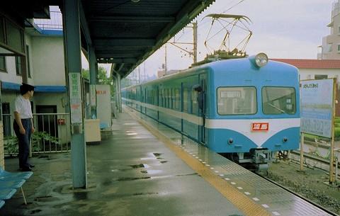 総武流山電鉄1203@平和台'93.6