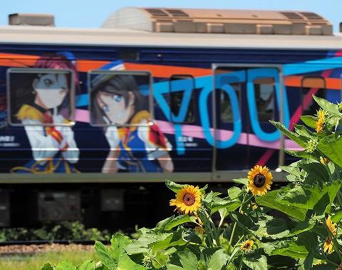 HAPPYPARTYTRAINラッピング@三島二日町'17.7.15
