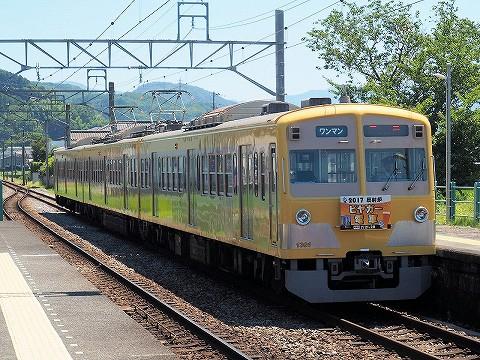 伊豆箱根鉄道1300系@牧之郷'17.7.15