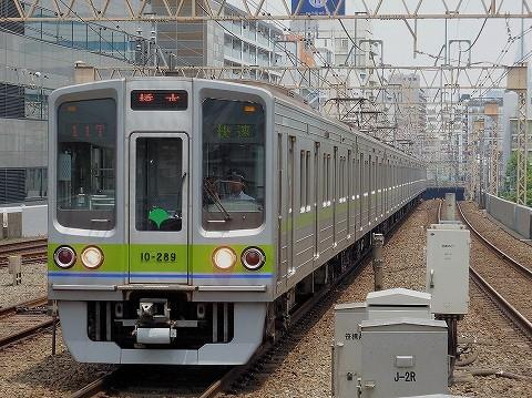 都営10‐000形@笹塚'17.7.16