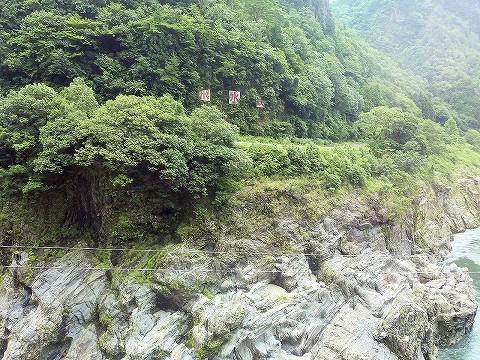 飛水峡@ひだ5号車内'17.7.28