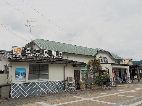 飛騨古川駅舎'17.7.28