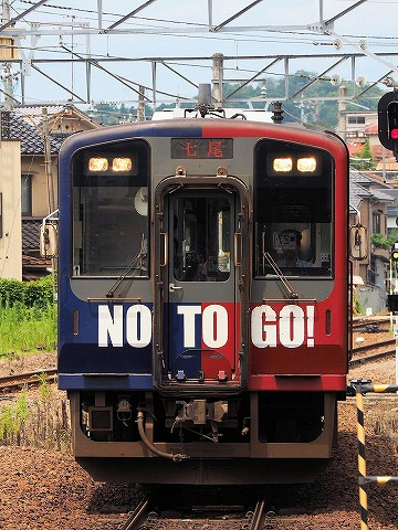のと鉄道NT200形@七尾'17.7.29