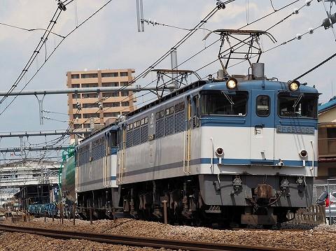 EF65‐2095@宮原'17.9.11