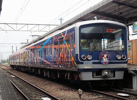 伊豆箱根鉄道3000系@三島'17.9.16-1
