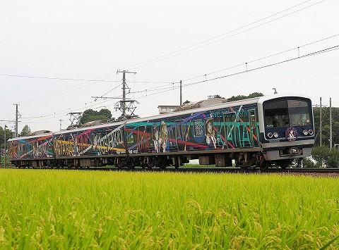 伊豆箱根鉄道3000系@大場'17.9.16