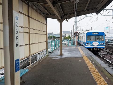 伊豆箱根鉄道3000系@韮山'17.9.16-2