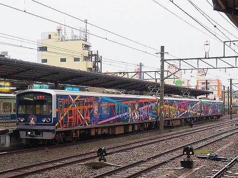 伊豆箱根鉄道3000系@三島'17.9.16-2