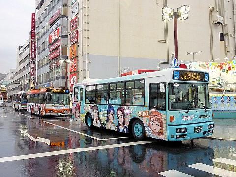 伊豆箱根バス&東海バス@沼津駅前'17.9.16
