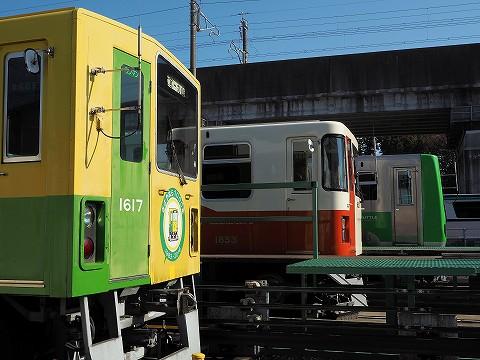 車両展示@丸山車両基地'17.11.13