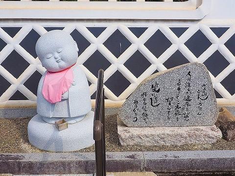 みまさかぴんころちゃん@大原宿'17.9.29