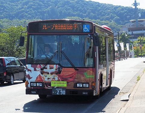 ループ麒麟獅子バス@仁風閣前'17.9.30