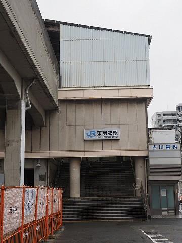 東羽衣駅舎'17.10.16