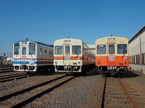 車両展示@水海道車両基地'17.11.3